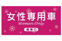 nyhet_women_only_131111