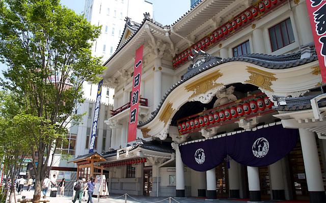 nyhet_kabuki_140531