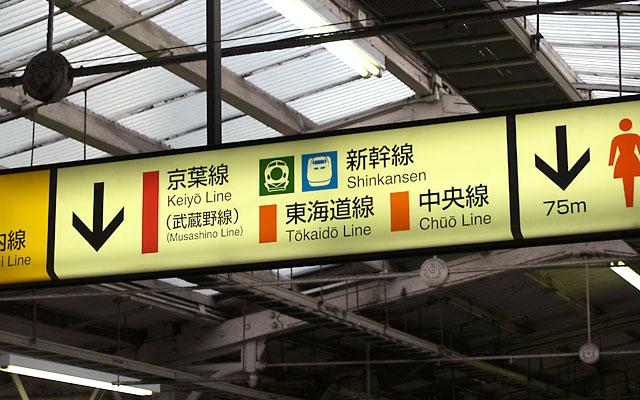 nyhet_tokyo_station_1_140529
