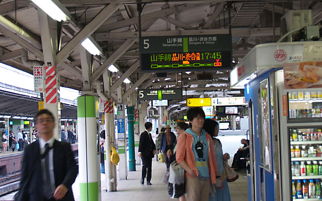 nyhet_tokyo_station_2_140529