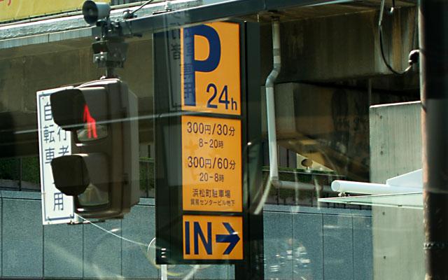nyhet_parkering_1_140602